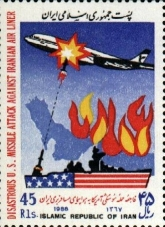 Iran-stamp-Scott2335.jpg